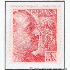 Sellos: FRANCO 1949 EDIFIL 1058 NUEVO** VALOR 2012 CATALOGO 22.-- EUROS . Lote 35665375