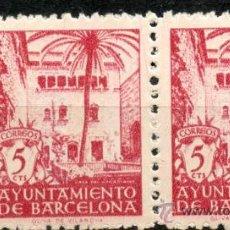 Sellos: 60 / NUEVOS / BLOQUE DE DOS / 5 CTS CARMÍN VINOSO / CASA DEL ARCEDIANO / AYUNTAMIENTO DE BARCELONA.. Lote 35727428
