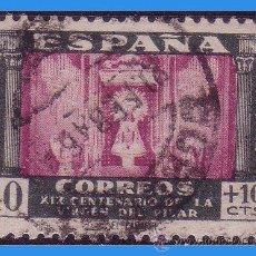 Sellos: 1946 VIRGEN DEL PILAR, EDIFIL Nº 998 (O). Lote 35829344
