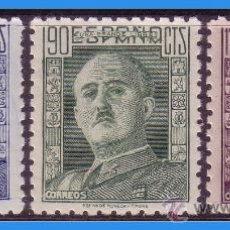 Sellos: 1946 GENERAL FRANCO, EDIFIL Nº 999 A 1001 * *. Lote 35829934
