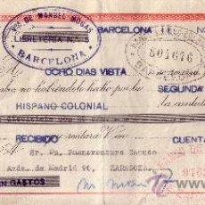 Sellos: BARCELONA. 1941. LETRA DE CAMBIO DE FALANGE REINTEGRADA CON DOS SELLOS FISCALES. MAGNÍFICA.. Lote 36070485