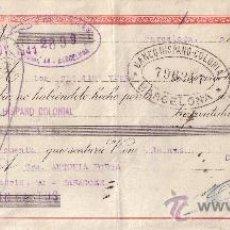 Sellos: BARCELONA. 1941. LETRA DE CAMBIO DE FALANGE REINTEGRADA CON SELLO FISCAL. MAGNÍFICA.. Lote 36071703