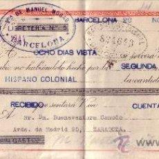 Sellos: BARCELONA. 1941. LETRA DE CAMBIO DE FALANGE REINTEGRADA CON DOS SELLOS FISCALES. MAGNÍFICA.. Lote 36124754