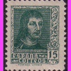 Sellos: 1938 FERNANDO EL CATÓLICO, EDIFIL Nº 841 * *. Lote 36647901