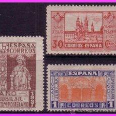 Sellos: 1937 AÑO JUBILAR COMPOSTELANO, EDIFIL Nº 833 A 835 * . Lote 36650609