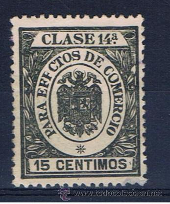 SELLO FISCAL 15 CTS PARA EFECTOS DE COMERCIO NUEVO SIN GOMA (Sellos - España - Estado Español - De 1.936 a 1.949 - Usados)