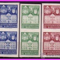 Sellos: BARCELONA 1942 FACHADA DEL AYUNTAMIENTO, EDIFIL Nº 33S A 37S B2 (*). Lote 36767251