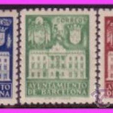 Sellos: BARCELONA 1942 FACHADA DEL AYUNTAMIENTO, EDIFIL Nº 33 A 37 * * . Lote 36809446