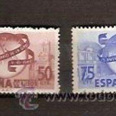 Sellos: SELLOS ESPAÑA EDIFIL 1063 1064 AÑO 1949 75 ANIVERSARIO DE UPU SERIE INCOMPLETA NUEVOS . Lote 36795776