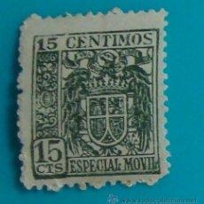 Sellos: SELLO ESPECIAL MOVIL 15 CTS, NUEVO CON GOMA. Lote 36942095