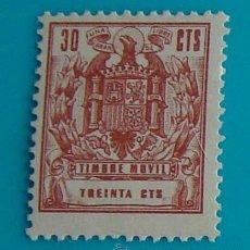Sellos: SELLO TIMBRE MOVIL 30 CTS, NUEVO CON GOMA. Lote 36942231