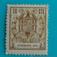 Sellos: SELLO TIMBRE MOVIL 50 CTS, NUEVO CON GOMA. Lote 36942303