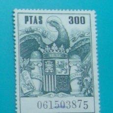 Sellos: SELLO FISCAL 300 PTAS, CIRCULADO. Lote 36943049