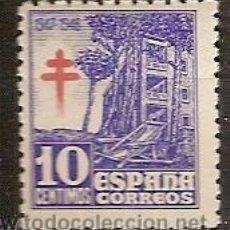 Sellos: SELLOS ESPAÑA 1º CENTENARIO EDIFIL 1018 AÑO 1947 PRO TUBERCULOSOS CRUZ DE LORENA EN ROJO . Lote 36948658
