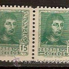 Sellos: SELLO DE ESPAÑA EDIFIL 841 AÑO 1938 FERNANDO EL CATOLICO . Lote 36952014
