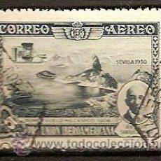 Sellos: SELLO DE ESPAÑA EDIFIL 583 AÑO 1930 PRO UNION IBEROAMERICANA USADO FIJASELLOS . Lote 36959914