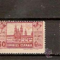 Sellos: SELLO ESPAÑA EDIFIL 833 A 836 AÑO 1937 AÑO JUBILAR COMPOSTELANO NUEVO . Lote 36960345