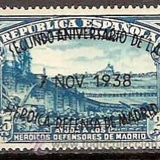 Sellos: SELLO ESPAÑA EDIFIL 789 AÑO 1938 II ANIVERSARIO DE LA DEFENSA DE MADRID NUEVO **. Lote 36960385