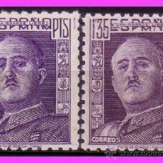 Sellos: 1946 GENERAL FRANCO, EDIFIL Nº 1001 * * VARIEDAD. Lote 37006828
