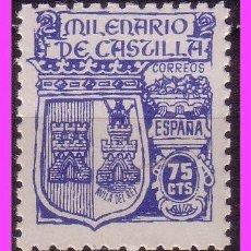 Sellos: 1944 MILENARIO DE CASTILLA, EDIFIL Nº 976 * * . Lote 37007326