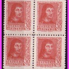 Sellos: 1938 FERNANDO EL CATÓLICO, EDIFIL Nº 844 B4 (*). Lote 37013048