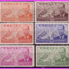 Sellos: 1939 JUAN DE LA CIERVA, EDIFIL Nº 880 A 885 * * . Lote 37013391