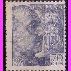 Sellos: 1949 GENERAL FRANCO, EDIFIL Nº 1055 * * CLAVE. Lote 37014613