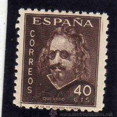 Sellos: III CENTENARIO DE LA MUERTE DE QUEVEDO - 1945 - EDIFIL 989.. Lote 37243331