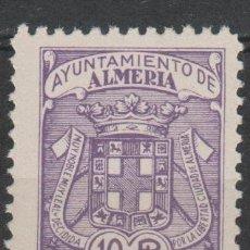 Timbres: 0539 AYUNTAMIENTO DE ALMERIA - MUY NOBLE, LEAL Y DECIDIDA POR LA LIBERTAD CIUDAD DE ALMERIA - 10 PTA. Lote 37250927