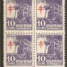 Sellos: ESPAÑA 1947 PRO-TUBERCULOSOS EDIFIL NUM. 1018 ** NUEVOS SIN FIJASELLOS. Lote 244203205