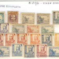 Sellos: SELLOS NUEVOS PRIMER CENTENARIO ESPAÑA - 1937-1940 CIFRAS CID ISABEL LA CATÓLICA 814-831. Lote 37574839