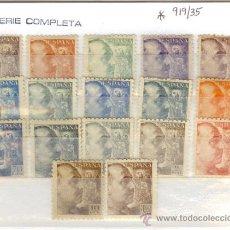 Sellos: SELLOS NUEVOS PRIMER CENTENARIO ESPAÑA - 1940-1945 GENERAL FRANCO 919-935. Lote 37608833