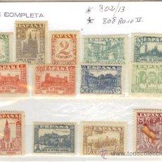 Sellos: SELLOS NUEVOS PRIMER CENTENARIO ESPAÑA - 1936-1937 JUNTA DE DEFENSA NACIONAL - 802-813. Lote 37608952
