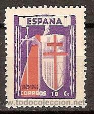 SELLO ESPAÑA ESTADO ESPAÑOL EDIFIL 973 AÑO 1943 PRO TUBERCULOSOS NUEVO (Sellos - España - Estado Español - De 1.936 a 1.949 - Nuevos)