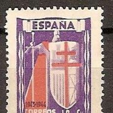 Sellos: SELLO ESPAÑA ESTADO ESPAÑOL EDIFIL 973 AÑO 1943 PRO TUBERCULOSOS NUEVO. Lote 37647866