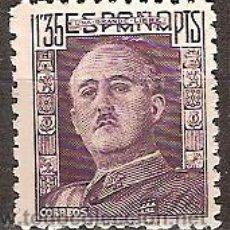 Sellos: SELLO ESPAÑA ESTADO ESPAÑOL EDIFIL 1001 AÑO 1946 47 GENERAL FRANCO NUEVO . Lote 37648016