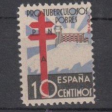 Sellos: ESPAÑA 866 SIN CHARNELA, VARIEDAD -0- Y -CRUZ- DESPLAZADA, PRO TUBERCULOSOS. Lote 38032743