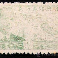 Sellos: 1940.- VARIEDAD DEL 2 PTS. J. DE LA CIERVA NUEVO DE. Lote 38302829