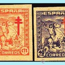 Sellos: 1944.- P.TUBERCULOSOS EL 10 CTS. Y 40+10 CTS. VARIEDAD DE PAPEL. Lote 38304101