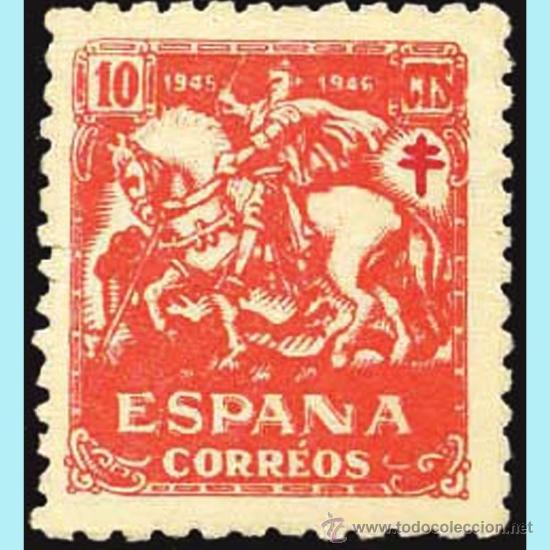 1945.- VARIEDAD DE REPORTE DOBLE NO CATALOGADA (Sellos - España - Estado Español - De 1.936 a 1.949 - Nuevos)