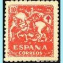 Sellos: 1945.- VARIEDAD DE REPORTE DOBLE NO CATALOGADA. Lote 38304370