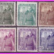 Sellos: 1948 GENERAL FRANCO Y CASTILLO DE LA MOTA, EDIFIL Nº 1024 A 1032 * SERIE COMPLETA. Lote 38312526