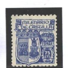 Sellos: ESPAÑA 1944 - EDIFIL NRO. 976 - MILENARIO DE CASTILLA - NUEVO. Lote 38327171