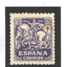 Sellos: ESPAÑA 1945 - EDIFIL NRO. 995 - PRO TUBERCULOSOS - NUEVO - LEVE DOBLEZ. Lote 39960638