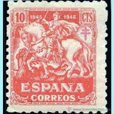 Sellos: 1945.-VARIEDAD DE CRUZ DE LORENA