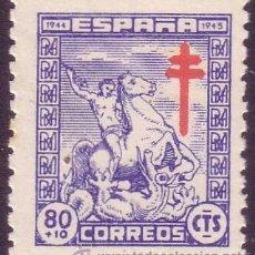 Sellos: ESPAÑA. (CAT. 987). ** 80 + 10 CTS. MUY BONITO.. Lote 38360121