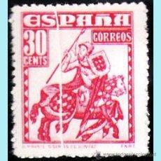 Sellos: 1948.- ALMIRANTE BONIFAZ, 30 CTS. VARIEDAD DE FUELLE VERTICAL. Nº 1034**. Lote 38363601