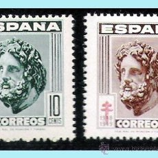 Sellos: 1948.- PAR DE SELLOS 10 Y 50 CTS. CON LA VARIEDAD DE