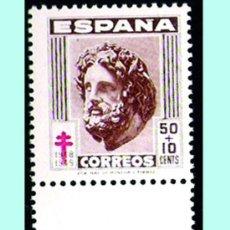 Sellos: 1948.- VARIEDAD DE IMPRESION DE CRUZ DE LORENA DESPLAZADA HACIA ABAJO. LUJO. Nº 1042ID**. Lote 38363904