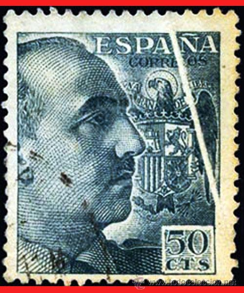 """1949.-VARIEDAD DE IMPRESIÓN CON """"FUELLE VERTICAL"""" DEL 50 CTS. USADO. Nº 1053.NO CATALOGADO. (Sellos - España - Estado Español - De 1.936 a 1.949 - Nuevos)"""